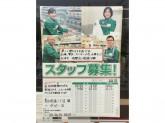 セブン-イレブン 墨田堤通1丁目店