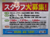 カラオケ館 神田南口店