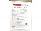 Green gourmet(グリーングルメ) アトレ大井町店