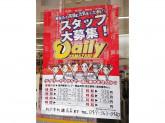 デイリーヤマザキ 松戸本町店