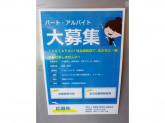 BOOKOFF(ブックオフ)TSUTAYA 17号北浦和店