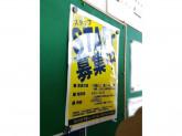 TSUTAYA 千葉ニュータウン店