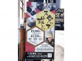 肉匠坂井 西尾店