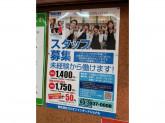 ミリオン 石神井公園店 パチンコ館