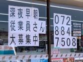 セブン-イレブン 門真南野口町店