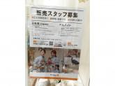 P's-first 千葉ニュータウン店