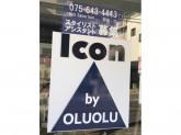 Icon by OLUOLU(アイコンバイオルオル)