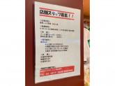NHKキャラクター ショップ 東京駅店