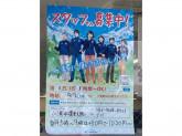 ファミリーマート 小浦中環東大阪店