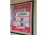 東急ストア 東長崎店