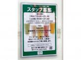 果汁工房 果琳 イオンモール鶴見緑地店