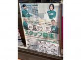 セブン-イレブン JR放出駅西店