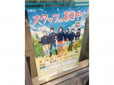 ファミリーマート 杁中駅前店
