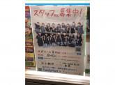 ファミリーマート 白山新田町店