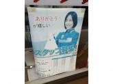 セブン-イレブン 西神中央駅前店