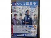 ローソン 尼崎猪名寺二丁目店