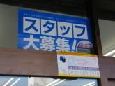 白百合21 昭和町店