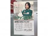 セブン-イレブン 京急STみなとみらい横浜南改札店
