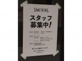 SOMETHING 錦糸町PARCO店