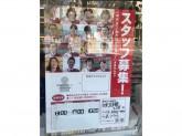 セブン-イレブン 台東浅草橋3丁目店