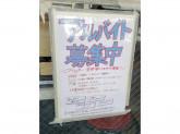 串カツ田中 石神井公園店