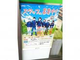 ファミリーマート 千葉ニュータウン中央駅店
