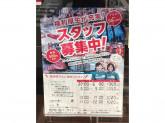 セブン-イレブン 川崎井田三舞町店