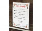 Sun's Cafe 町田店