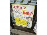 セブン-イレブン 京都塔南高校前店