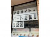 セブン‐イレブン 神戸王塚台1丁目店