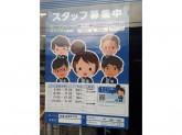 ローソン 東大阪西岩田四丁目店