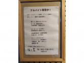 ほく菜(hokusai) 春吉本店