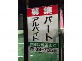 日本料理 成田
