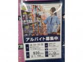 GEO 名古屋大野木店