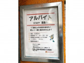 POCA TACO'S(ポカタコス) 中野店