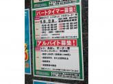ヤマダ電機 LABI 新宿西口館