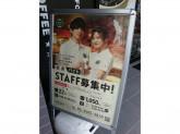 マックスカフェ 東京綾瀬駅前店