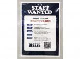 BREEZE(ブリーズ) アリオ八尾店