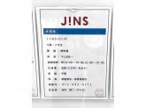 JINS 八尾店