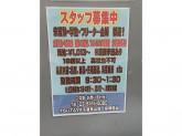 TSUTAYA 千歳烏山店