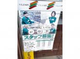 セブン-イレブン 町田高ヶ坂2丁目店