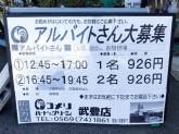 コメリハード&グリーン 武豊店