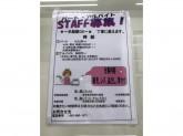Welpark(ウェルパーク) 国立矢川店