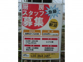 イフスコヘルスケア 株式会社(加賀さくらの杜)