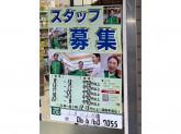 ローソンストア100 東淀川小松店