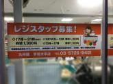 九州屋 学大市場店