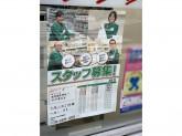 セブン-イレブン 大阪小松2丁目店