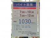 セブン-イレブン 柴又駅前店