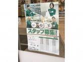セブン-イレブン 川崎さつき橋店