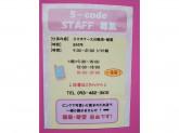 S-code サンリブシティ小倉店
